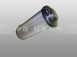 0110R020BN/HC—0110系列 HYDAC贺德克液压滤芯