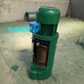 生产加工起重葫芦1t-32t 加长钢丝绳电动葫芦