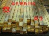 东莞市长安废旧物资回收有限公司