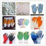 尼龍乳膠手套生產廠家