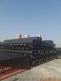 UPVC排水管双壁波纹管dn110 排污管厂家直售