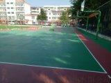 彈性矽pu籃球場 塑膠運動場施工 學校操場地坪材料