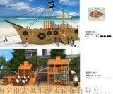 廣西南寧幼兒園拓展設備組合滑梯 南寧遊樂玩具廠