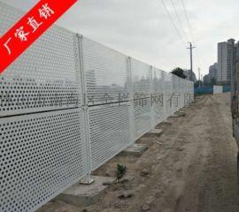 广东冲孔板护栏厂家冲孔镀锌护栏板工地围挡