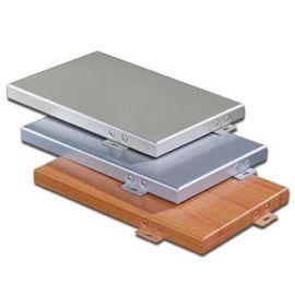 氟碳喷涂铝单板,外墙氟碳铝单板,氟碳铝单板价格