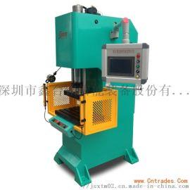 数控油压机,汽车零部件压装数控油压机