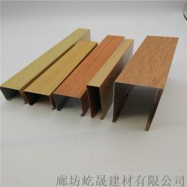 防火金属吊顶 木纹转印方通装饰材料