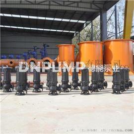 大流量污水泵生产厂家_价格_德能