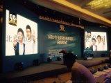 舞台灯光音响租赁,麦克风租赁 北京市