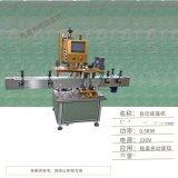 自动旋盖机 喷头盖全自动理盖旋盖机