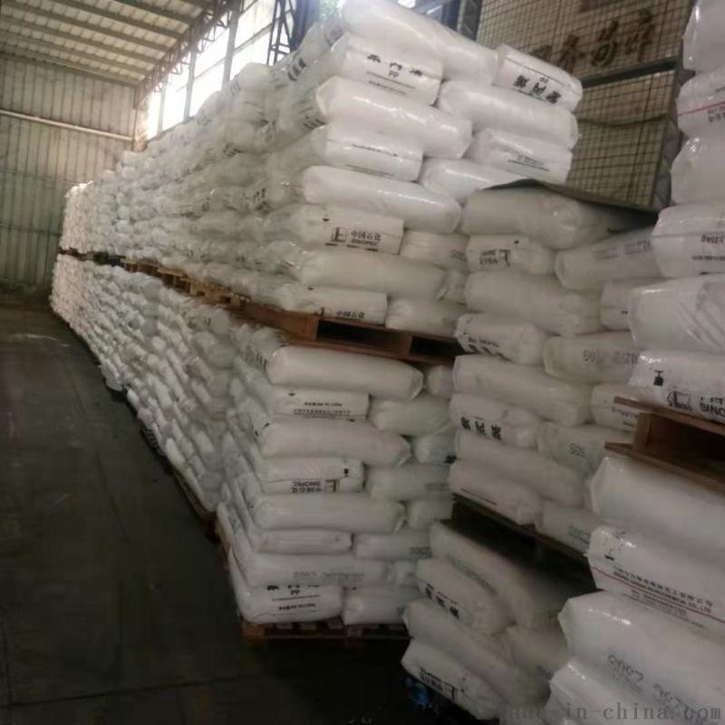 LDPE粉末增容剂 低密度聚乙烯接枝级 胶黏剂 促进剂 铝塑复合板粘结剂