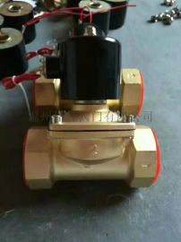 不锈钢蒸汽法兰式电磁阀管道电磁阀