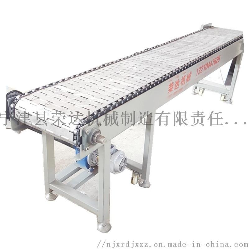 Conveyor鍛造件  塊狀物傳送用鏈板輸送機
