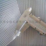 1毫米厚PVC阻燃防水透明夹网布