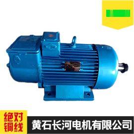 繞線轉子電機 型號 JZR2 52-8/30KW