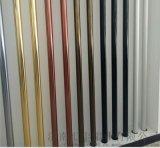 烤漆鋁管 氧化着色圓鋁管 彩色鋁管供應加工定製