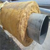 聊城 鑫龙日升 直埋聚氨酯保温管DN400/426聚氨酯焊接预制保温管道
