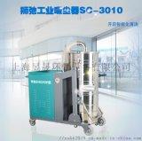 工業級吸塵器工廠粉塵鐵屑大功率吸塵器機