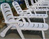 全塑料PP沙滩躺椅可折叠
