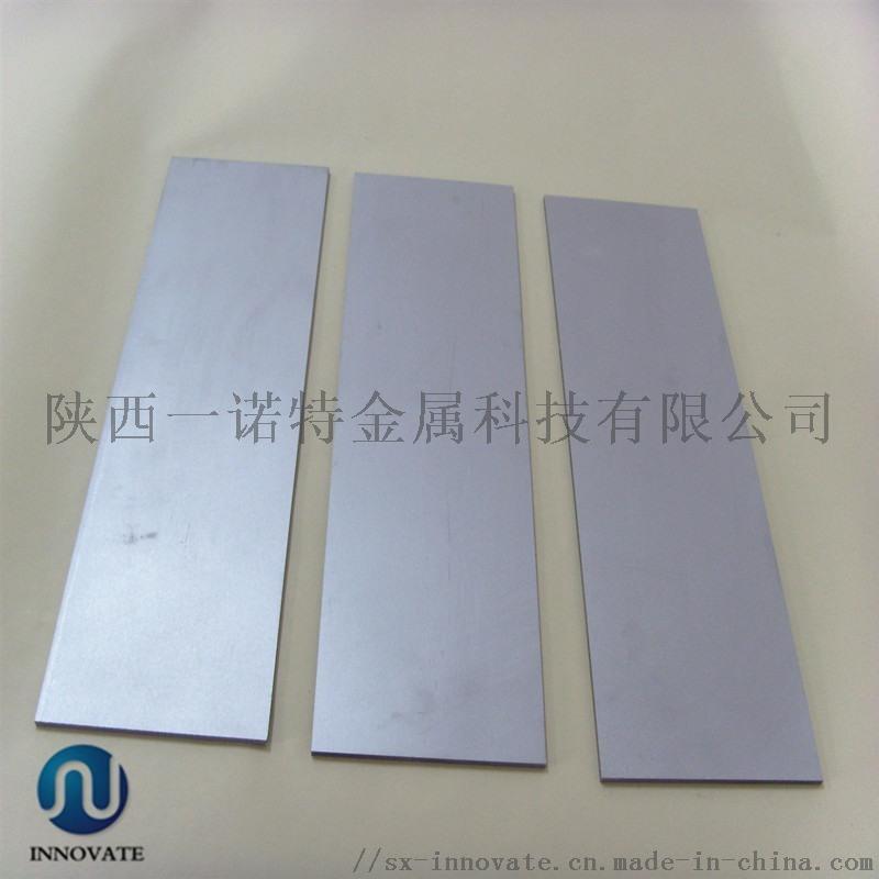 钨板0.1以上钨板钨片 陕西一诺特钨板