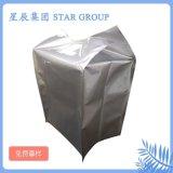 防静电真空纯铝立体袋 大型精密仪器铝箔袋
