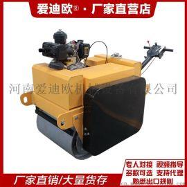 压路机 小型手扶式压路机 1吨2吨 路面压实机