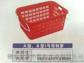 中山乔丰水果箱+广州物流箱托盘