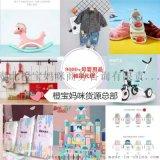 童装微商代理货源总部爆款韩版品牌童装一应俱全