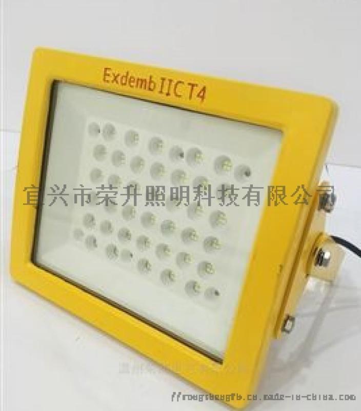 SW8140防爆LED泛光燈