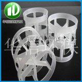高品质聚丙烯鲍尔环填料喷淋塔鲍尔环空心多面球