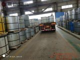 台湾尚兴氟碳锌铝镁 钢厂指定商家