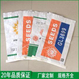 向日葵种子牛皮纸袋杂交葵花种子包装袋