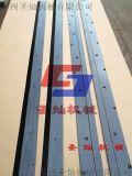 江蘇聖燦加氣混凝土切割機刀片 加氣塊設備配件