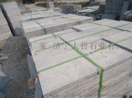 青石板材-青石板材加工-青石板材多少钱一平方