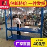 珠海货架厂承重200KG每层
