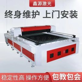 1325型不锈钢碳钢板亚克力金属非金属激光切割机