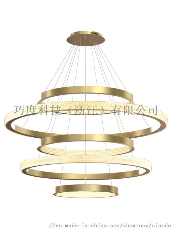 轻奢客厅吊灯现代简约北欧艺术创意大厅灯钻石圈吊灯
