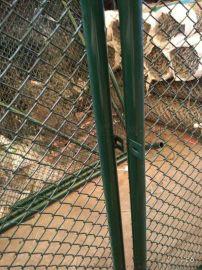 学校操场专用篮球场围网排球长围栏网勾花网围网