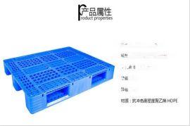 曲靖川字塑料托盘,塑料托盘厂家,货架托盘1212