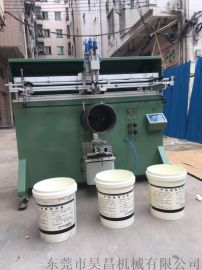 油漆桶丝印机机油桶滚印机涂料桶丝网印刷机厂家