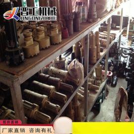 甘肃庆阳市水平打孔潜孔钻SKB70-3型电动潜孔钻机价格