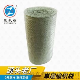 厂家直销塑料编织袋黄色蛇皮袋快递物流防洪防汛袋批发定做