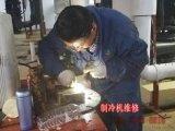北京開利製冷機維修,製冷機維修公司