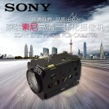 SONY索尼FCB-EX2700模拟标清摄像头40倍光学变焦+透雾功能摄像机