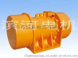 新乡滨河YBH-10-4卧式振动电机