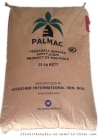PVC润滑剂硬脂酸1801