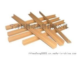 纸护角家具包装纸护角L型纸护角销售厂家A德州