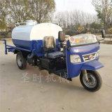 临沂新款小型三轮洒水车直销 工地除尘洒水车