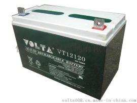VOLTA(沃塔)12V120AH铅酸免维护蓄电池