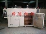 雙門雙開工業烤箱/塑料樹脂專用工業烤箱